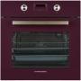 Встраиваемый электрический духовой шкаф Kuppersberg SB 663 L