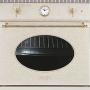 Встраиваемый электрический духовой шкаф Smeg SI800AV-6
