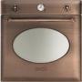 Встраиваемый электрический духовой шкаф Smeg SF855RA